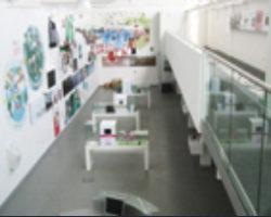 greencentre2